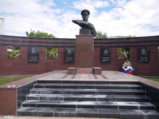 Maloyaroslavets, Russland: Памятник Г.К. Жукову и мемориальный комплекс ВОВ 1941-1945 гг.
