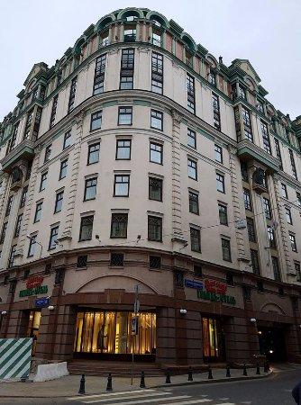 facade bild fr n moscow marriott grand hotel moskva tripadvisor. Black Bedroom Furniture Sets. Home Design Ideas