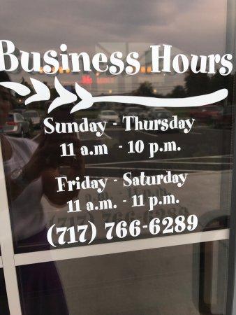 Mechanicsburg, Пенсильвания: operating hours