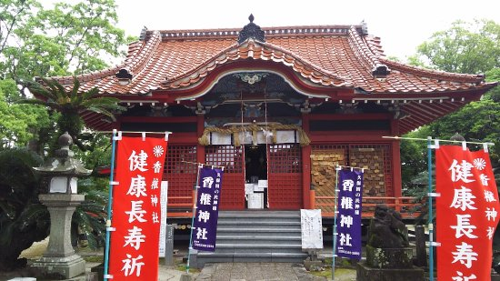 Kashii Shrine