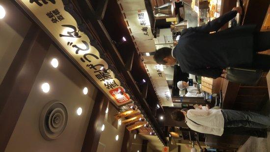 Marugame Seimen Haneda Airport: 20170621_084545_large.jpg