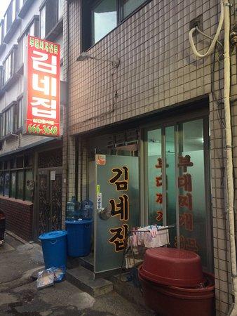 Pyeongtaek, Sør-Korea: 골목입구에서 본모습