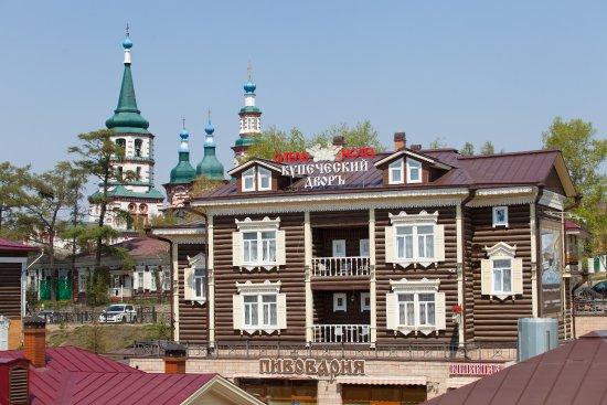 Foto de Kupecheskiy Dvor Hotel