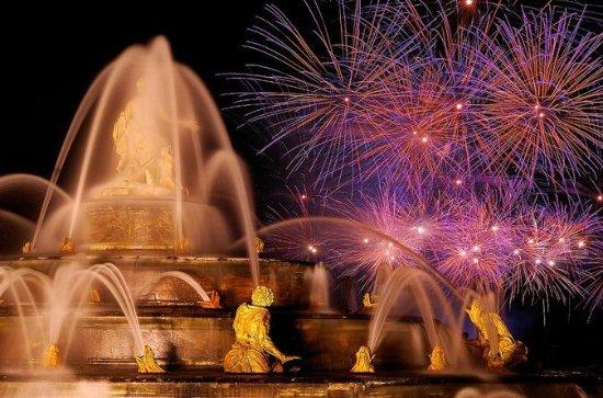 Noite exclusiva no Palácio de...