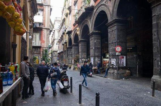 Street Food Experience: tour a piedi