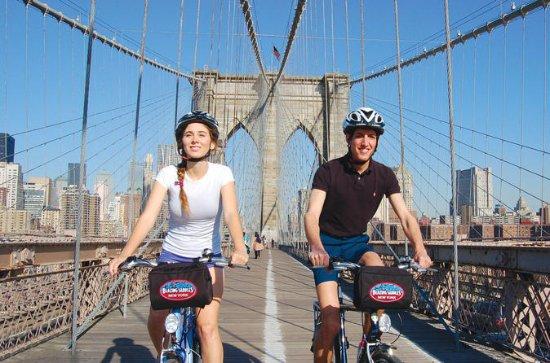 Tour en bicicleta por el puente de...