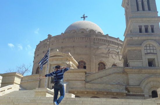 Tag private Tour zur koptischen Kairo...
