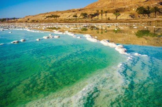 Jérusalem et la Mer Morte de Jérusalem