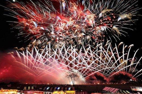 11月23日のみ:恵比寿の花火ショーと雪の猿のツアー