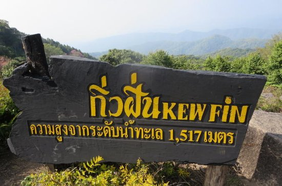 Chaesorn National Park trekking to...