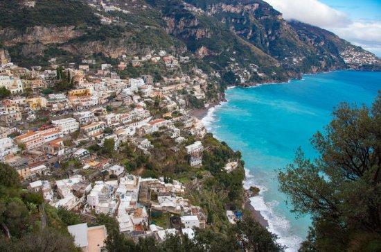 Amalfi Coast Private Shore Excursion from Salerno