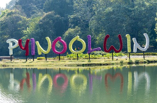 Pyin Oo Lwin sightseeing