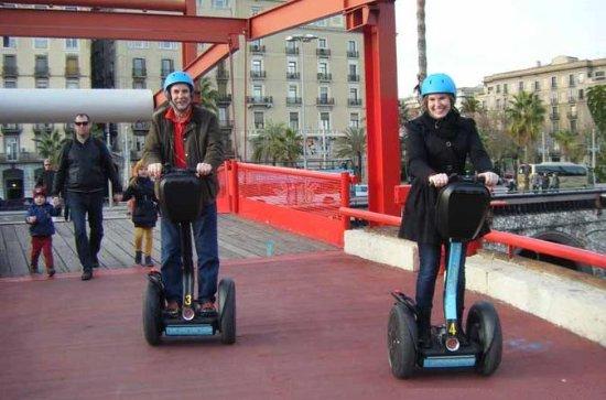 Segway-Tour am Meer in Barcelona