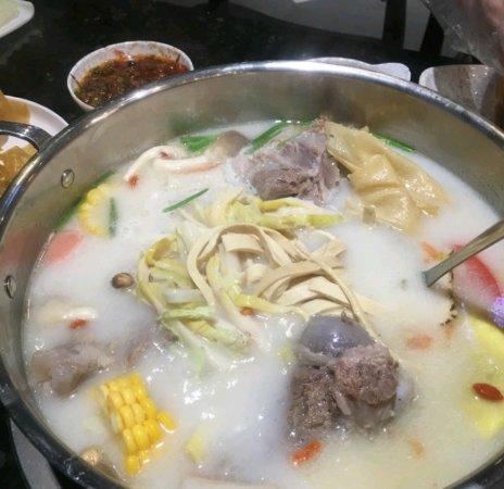 Hao GuQi Hotpot (NanQiao)