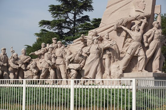 Monument of the People's Heroes