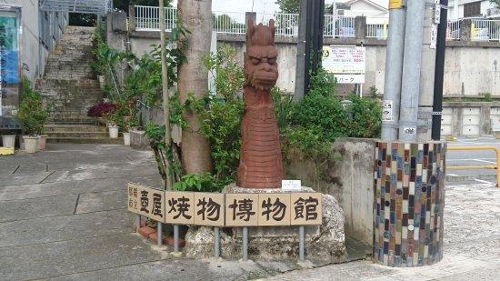 Yachimun Street : DSC_1150_large.jpg