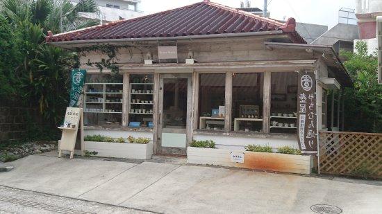 Yachimun Street : DSC_1151_large.jpg
