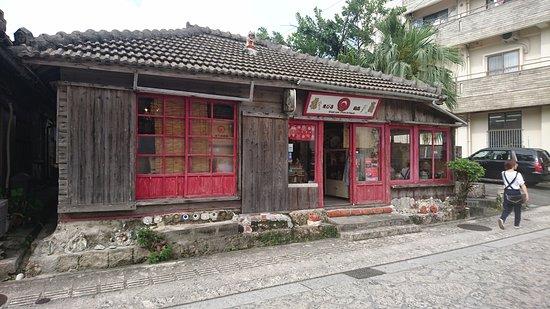 Yachimun Street : DSC_1154_large.jpg