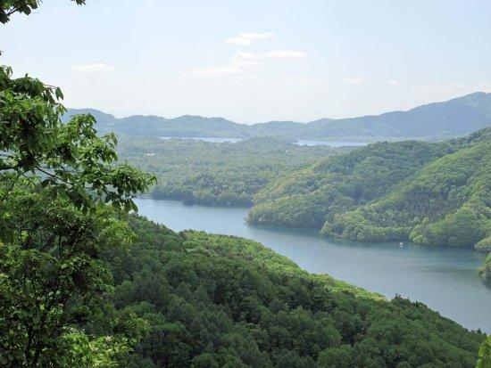 Lake Akimoto