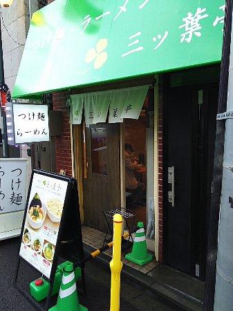 Suginami, Japan: 1498033881253_large.jpg