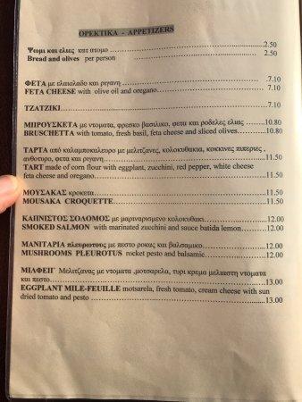 Kastro Oia Restaurant : photo4.jpg