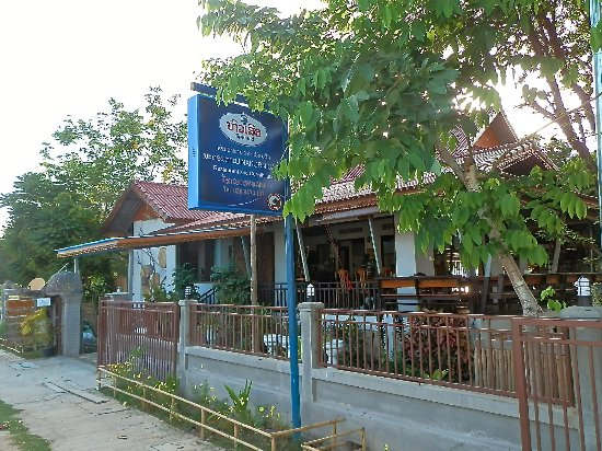 Champasak Town, Laos: NAKORN CAFE FROM THE STREET