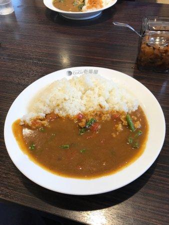 Noda, Japan: photo1.jpg