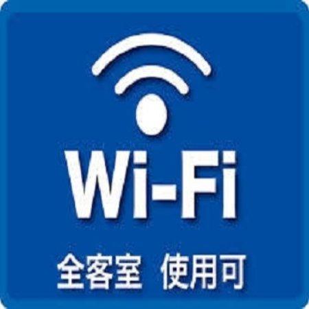 Hotel Select Inn Kurume: wi-fi 全客室利用可