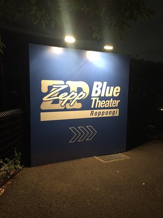 Zepp Blue Theater Roppongi