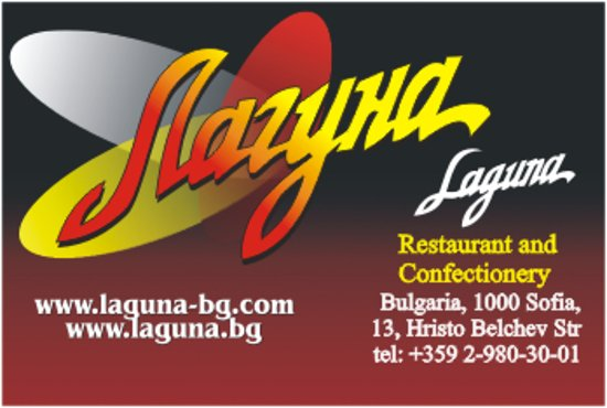 Laguna: vizit card