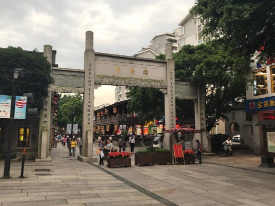 Fuzhou, China: Nanhou Street