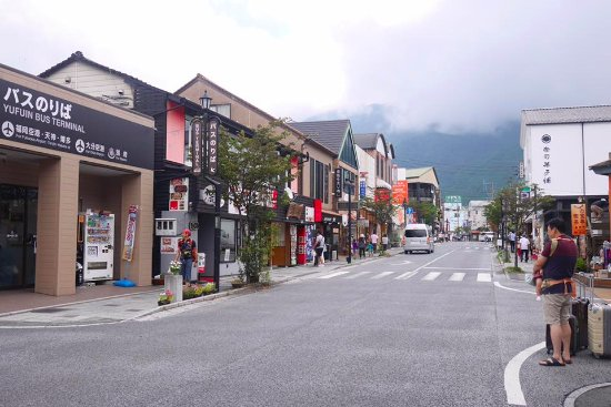 Oita Prefecture, Japón: This is the must visit town. Located about 10 kilometers inland from Beppu.