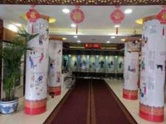 Foto Huguosi Hotel