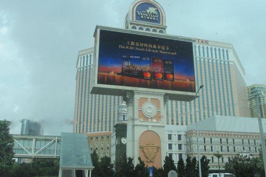 The Venetian Macao Resort Hotel: Main entrance