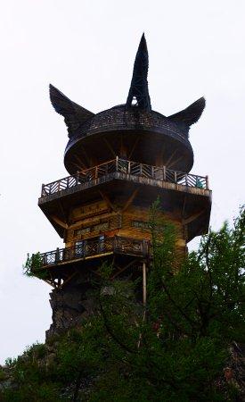 Burqin County, Cina: Fish watching tower