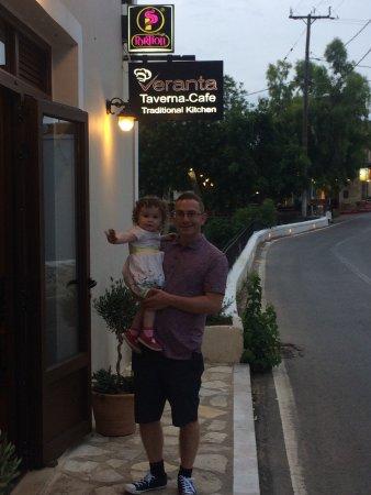 Prines, Греция: Fantastic Taverna