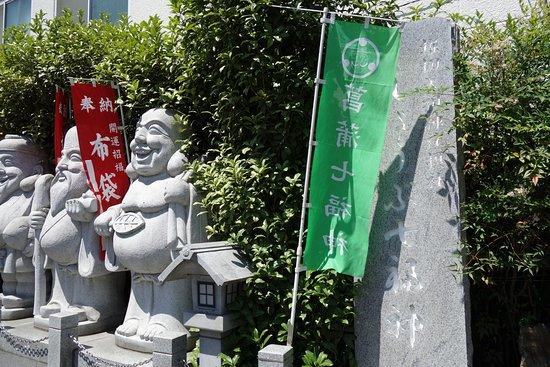Shobu Shichifukujin Statues