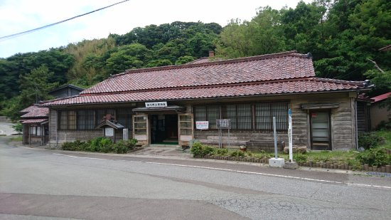 Aikawa Folk Museum