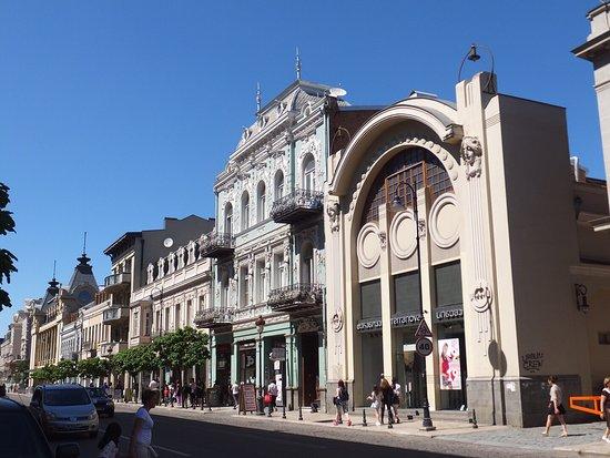 Agmashenebeli Avenue