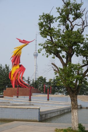Linyi Photo