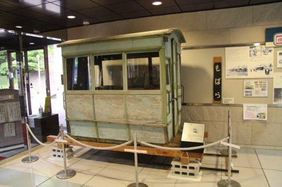 Mobara, ญี่ปุ่น: 「人車」