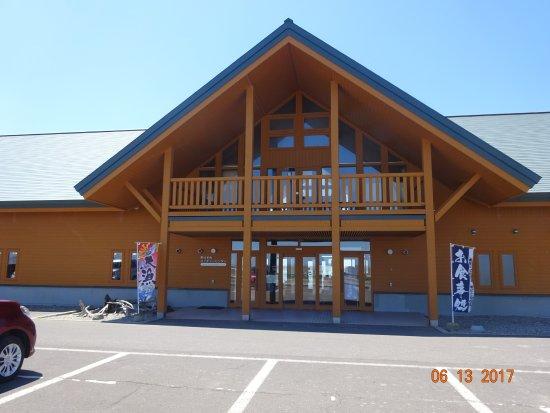 Betsukai-cho Photo