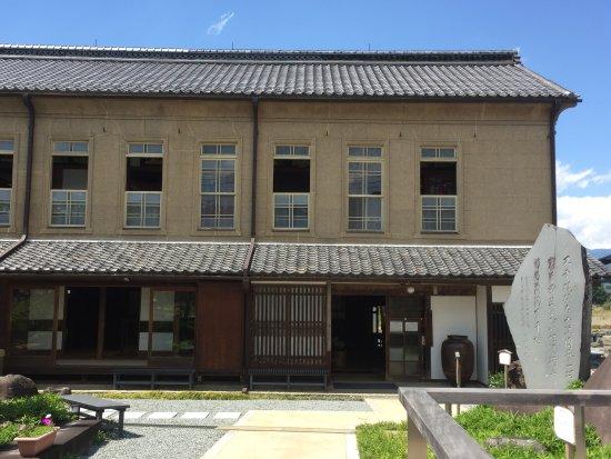 Miyakoen