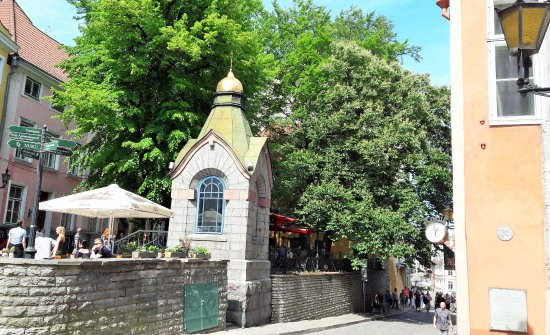 Green Market Park