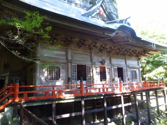Futagoji Temple : 奥の院