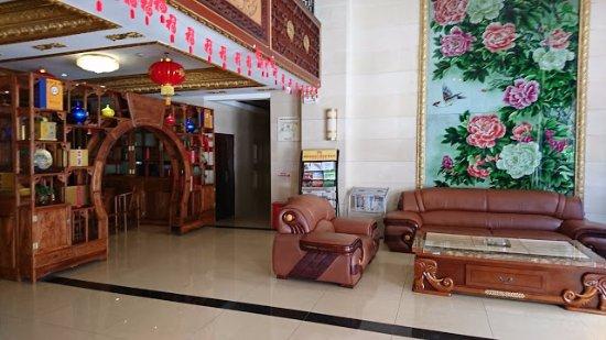 Yingde, China: 大堂