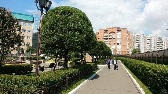 Stroiteley Park