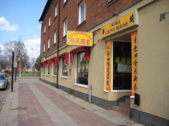 Mora, Suecia: 1dec742f-c745-46dd-9d9c-0587def9f630_LARGE_large.jpg