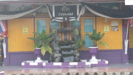 Cha-am, Thailand: 20170621_182558_large.jpg
