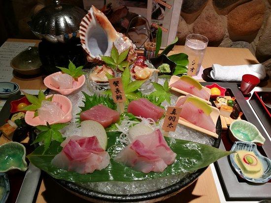 Kihoku-cho, Japon : 季之座飯店